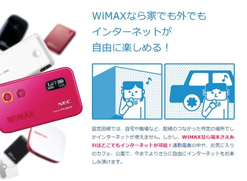 WiMax_merit2