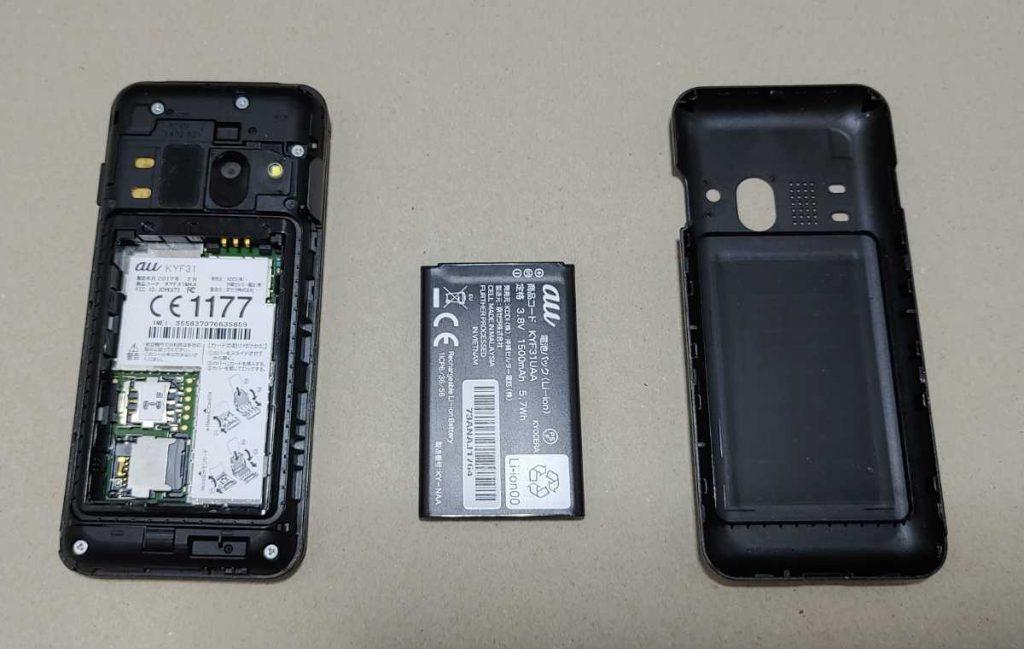 【au】ガラホをSIMフリーにして格安SIMを使いたい